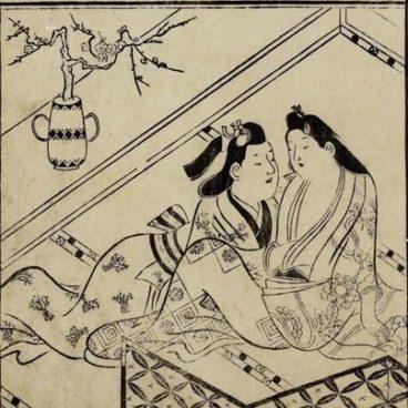 Exhibitions | Museum of Asian Art Corfu
