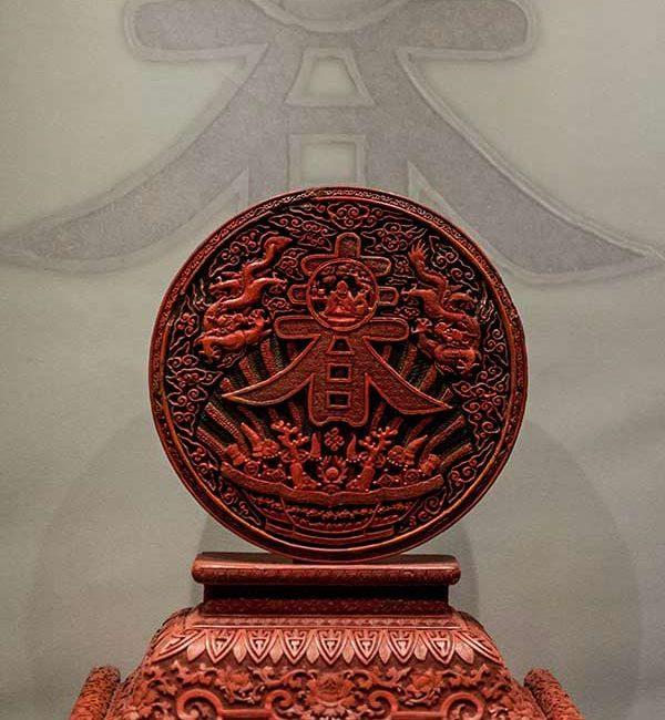 News & Events   Museum of Asian Art Corfu