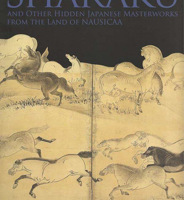 Publications | Museum of Asian Art Corfu